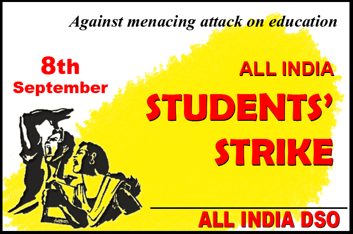 AIDSO calls All India Students' Strike on 8 September against menacing attack on education