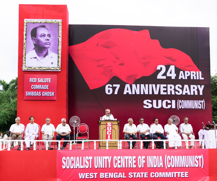 Comrade Provash Ghosh at the 68 th Party Foundation Day meeting in Kolkata on 24 April
