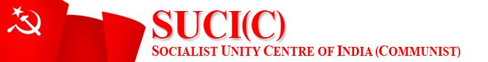 SUCI Communist Party
