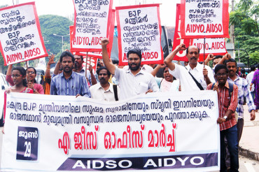Kerala Protest March of AIDYO-AIDSO asking resignition of tainted ministers of BJP