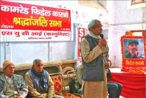 Comrade Satyawan, member, Central Committee, SUCI(C), addressing at Comrade Fidel Castro Memorial Meeting at Rohtak, Haryana