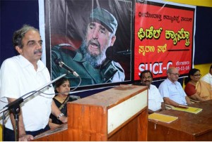 Comrade K Radhakrishna, member, Central Committee, SUCI(C), addressing at Comrade Fidel Castro Memorial Meeting at Bangalore, Karnakata