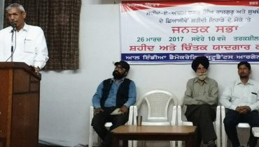Martyrs' Day of Shaheed-E-Azam Bhagat Singh' observed at National Martyrs' Memorial, Hussainiwala, Punjab