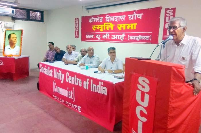 5 August Comrade Shibdas Ghosh Memorial Meeting at New Delhi