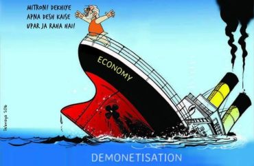 RSS-BJP widening their cobweb of heinous conspiracy : Bringing down savage economic attack and simultaneously fostering divisiveness of all kinds to hold people to ransom