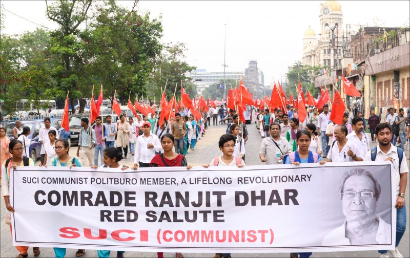 Bidding adieu to Comrade Ranjit Dhar with tearful eyes and pledge to fulfil the revolutionary mission he identified himself with