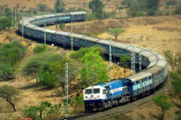 On privatization of Railway service