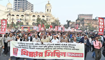 Massive Rally Against NRC-CAA in Kolkata on 24 Dec. 2019