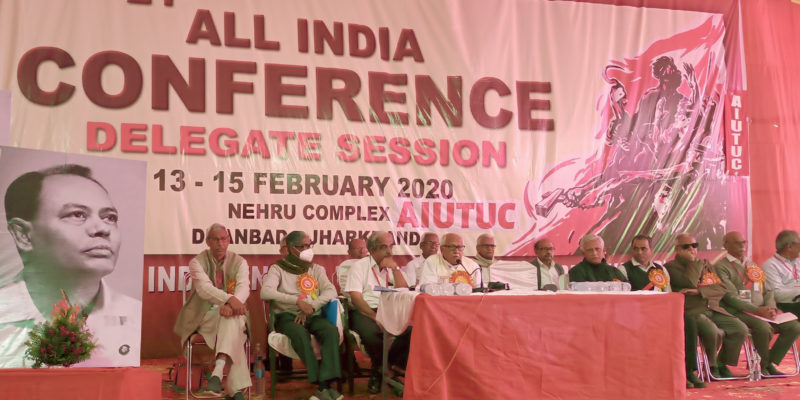 21st AIUTUC Conference gives call for unleashing a country-wide militant working class movement