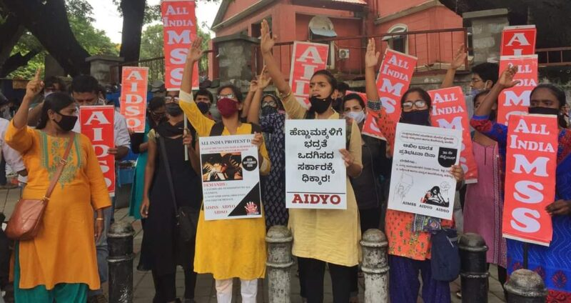 SUCI(C) vehemently Condemns Brutal Rape and Murder of  Teenage Hathras Girl