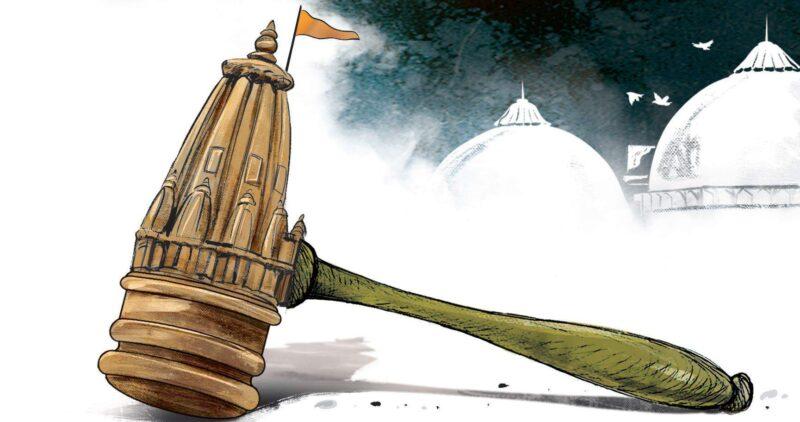 Babri Masjid Demolition was a Planned Criminal Act — SUCI(Communist)