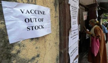 Arbitrary vaccine policy of BJP government intensified deadly second surge of Covid 19