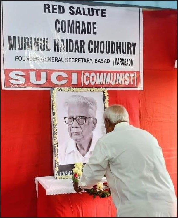 Red Salute Comrade Mubinul Haider Choudhury
