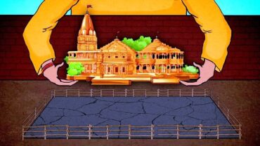 Ram Mandir opens avenue for benefactors to make fortunes by land trading