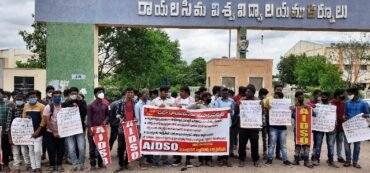 AIDSO led movement across Andhra Pradesh forces authorities to bow down
