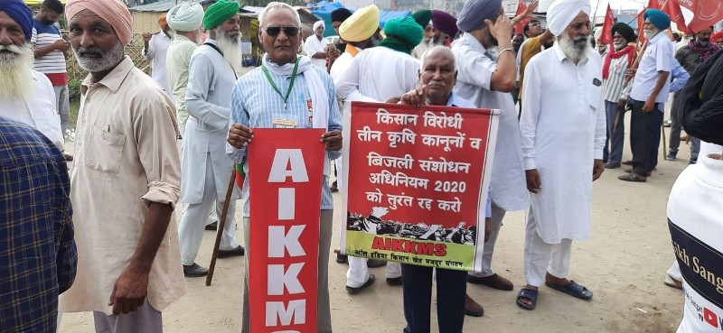 Adani moves a step back in face of sustained peasant movement
