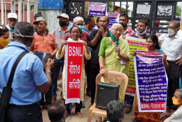BSNL CONTRACT LABOURERS ON PATH OF AGITATION