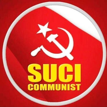 SUCI (Communist) opposes notification of increasing of jurisdiction of BSF and Calls for immediate repeal of all black laws like AFSPA