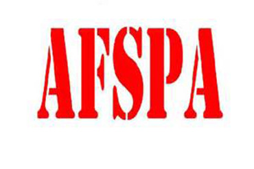 SUCI(C) strongly condemns killing of two youths in Kashmir  during an army campaign, renews demand for scrapping AFSPA