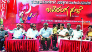 SUCI (C) condemns unbridled FDI reforms by BJP government