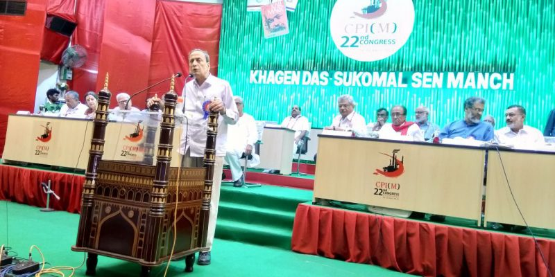 Resurgence of united powerful leftist movement on secular principles — urgent need of the time — Comrade Asit Bhattacharyya at the CPI (M) Party Congress