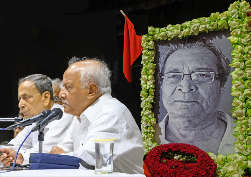 Comrade Ranjit Dhar devoted his entire life to firmly uphold the cause of the working class