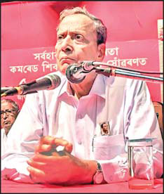 By conducting powerful mass struggles on the strength of genuine leftist ideology, rabid communal forces must be isolated from the masses : Comrade Asit Bhattacharyya raises the call