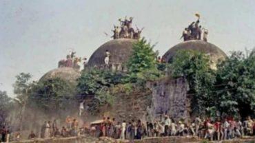 On the judgment of the Supreme Court on Ram Mandir-Babri Masjid dispute