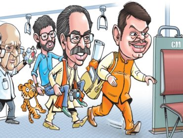 Maharashtra Government formation: Shameless exhibition of greed for power