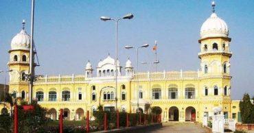 SUCI (Communist) on Nankana Sahib Gurdwara Incident