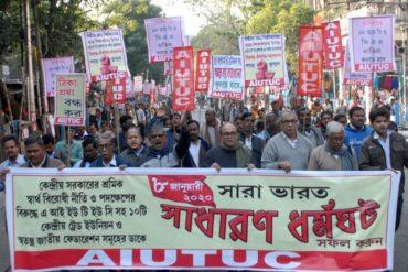 AIUTUC Statement on 8th January General Strike