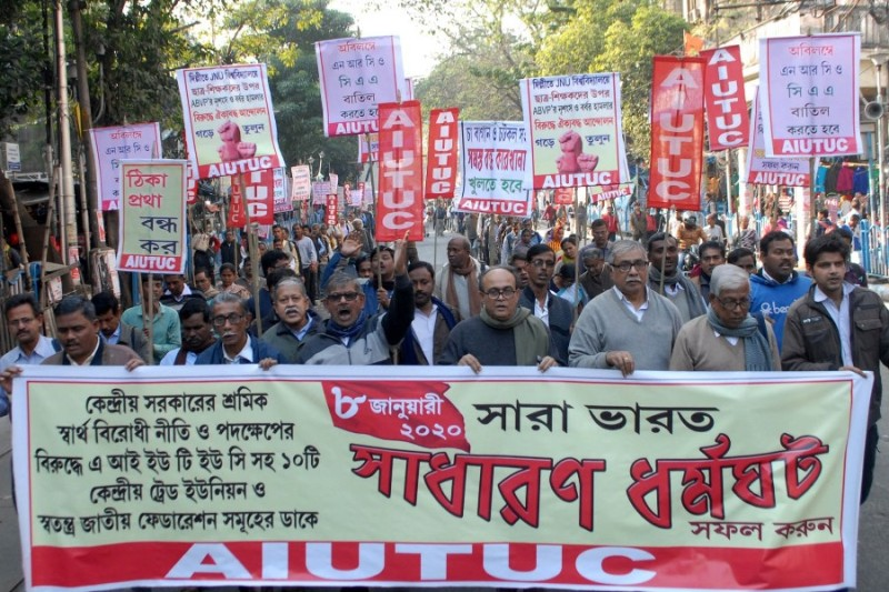 AIUTUC Statement on 8th January General Strike