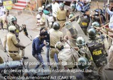 On Police Raj  in UP