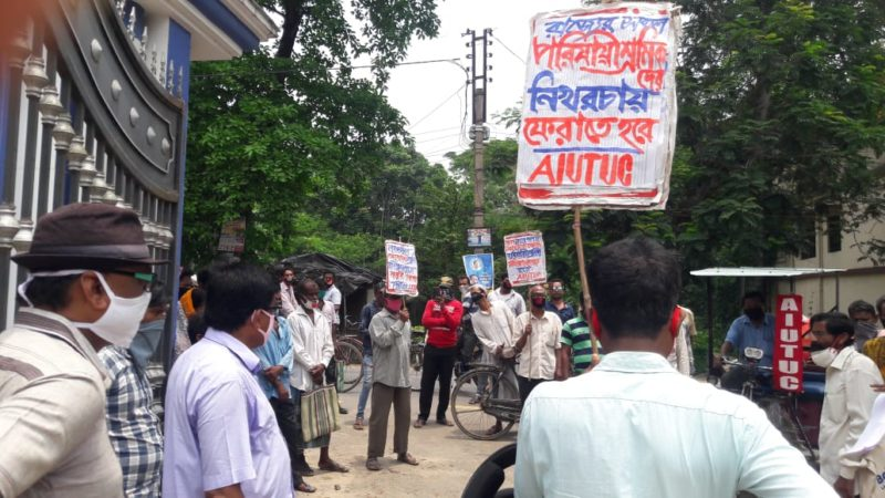 Modi government's anti poor, inhuman attitude again exposed — Provash Ghosh