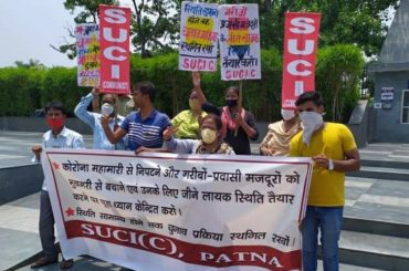 Concern only for governmental gaddi — SUCI (Communist)