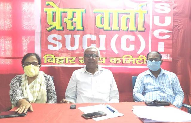 Make  SUCI (C) candidates victorious in ensuing Bihar assembly election to strengthen voice of democratic movement