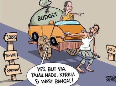 Budget Prescription for 'Corporate Nirvar Bharat'