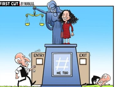 Significant Verdict of Delhi Court in Priya Ramani Defamation Case