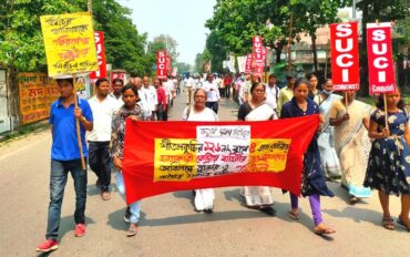 SUCI(C) vehemently condemns the brutal killing of 5 people  at Shitalkuchi by Central Armed Forces