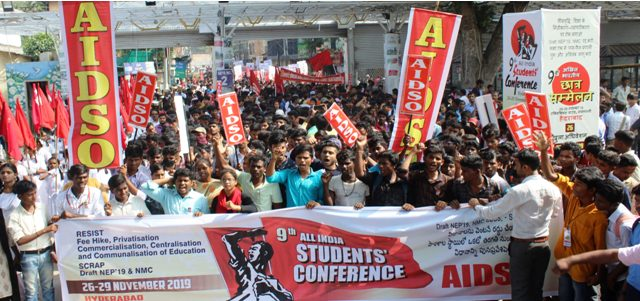 AIDSO demands withdrawal of 'Blended Mode of Teaching'
