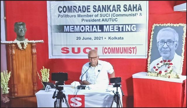 Comrade Sankar Saha attained a very high standard of communist culture and character through exemplary struggle
