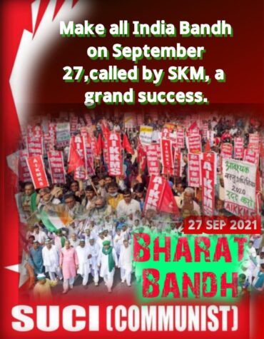 SUCI (Communist) appeals to all to make 'BHARAT BANDH' on 27 September a grand success
