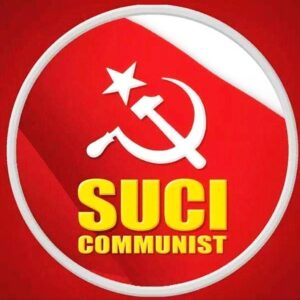 Bangladesh : Preplanned Conspiracy of the Fundamentalist Forces — SUCI (Communist)