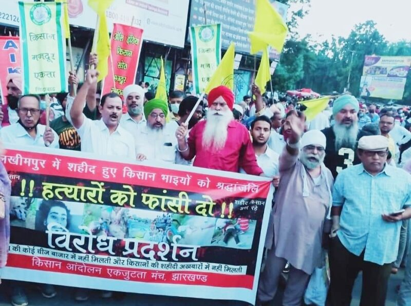 Observe Protest Day on 5th October, 2021