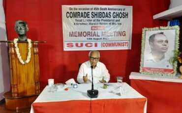 Let us collectively take vow to struggle hard to fulfil dreams of Comrade Shibdas Ghosh Provash Ghosh